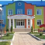 """Детский сад """"Олимпийский"""""""