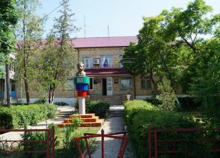 "Администрация МР ""Сергокалинский район"